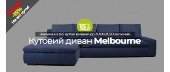 -15% на угловые диваны mebelbos