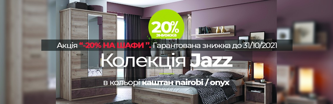 20_shafa_jazz