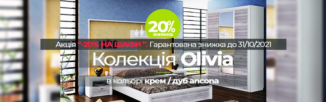 20_shafa_olivia