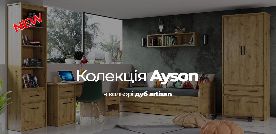 ayson_new