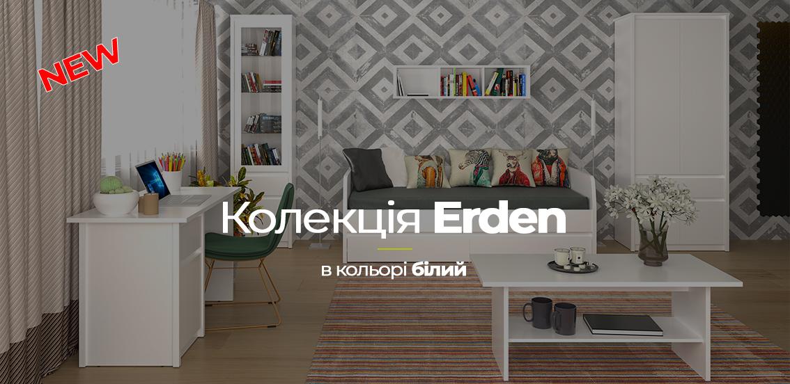 erden_new