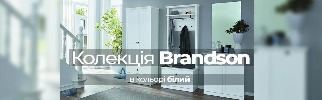 golovna_brandson