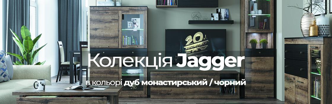 golovna_jagger