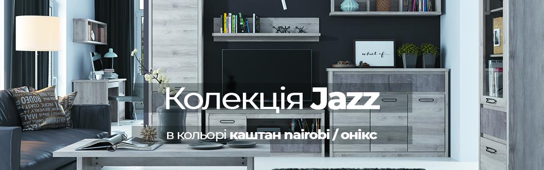 golovna_jazz1