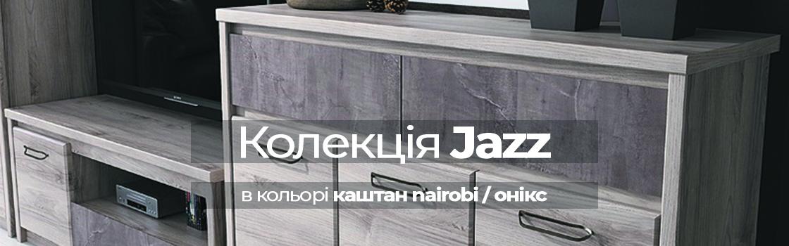 golovna_jazz2