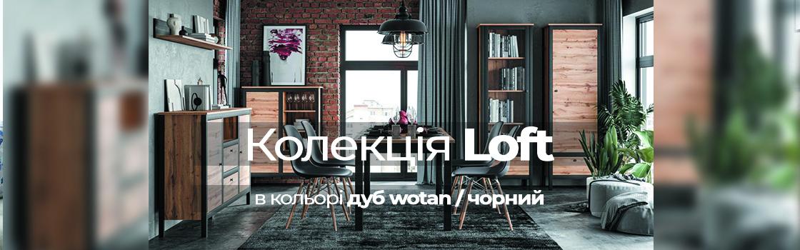 golovna_loft