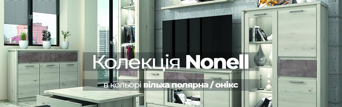 golovna_nonell