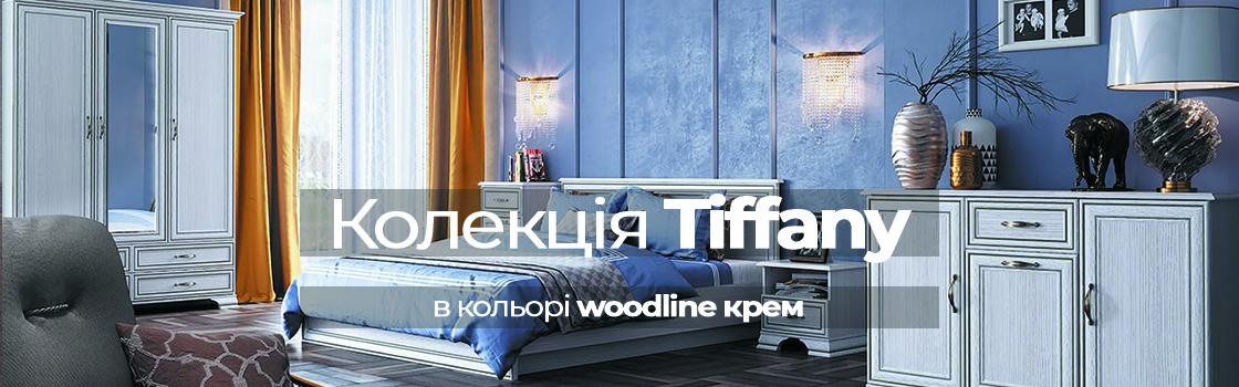golovna_tiffany