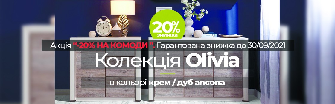 komod_olivia
