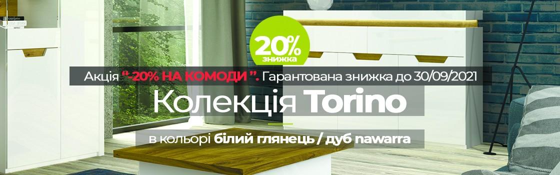 komod_torino
