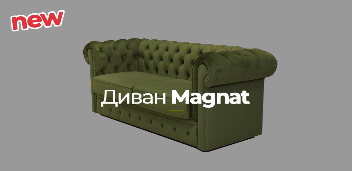 magnat_2_1134_552