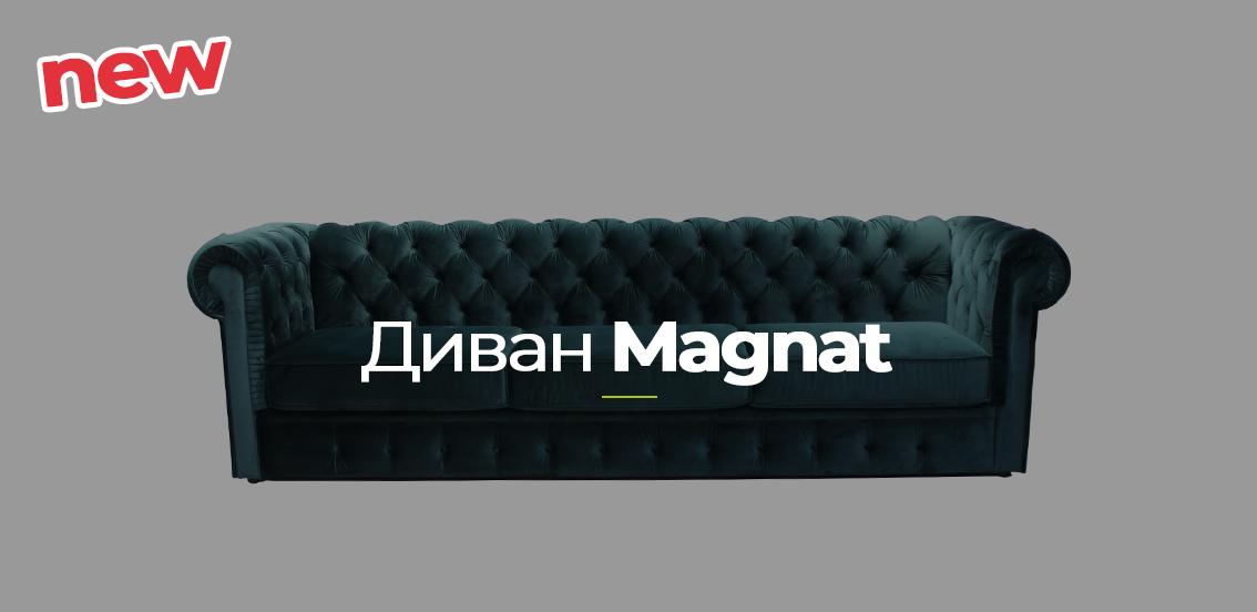 magnat_3_1134_552