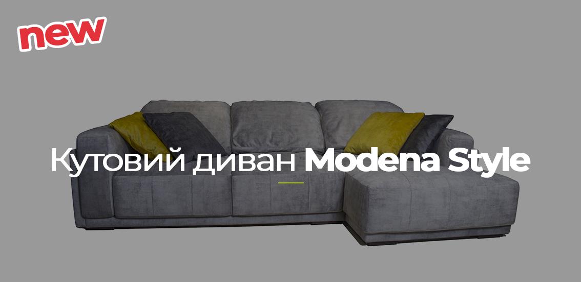 modena_style_1134_552