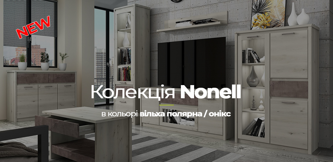 nonell_new-1