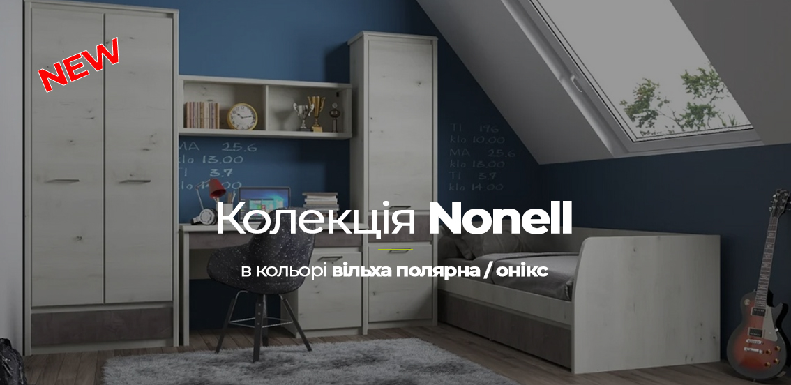 nonell_new